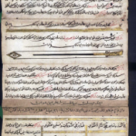 Kitab Ilmu Bedil (MS 101) or Book of Malay Traditional Weaponry (2016)