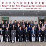 Seminar on Memory of the World Programme – Suzhou, China
